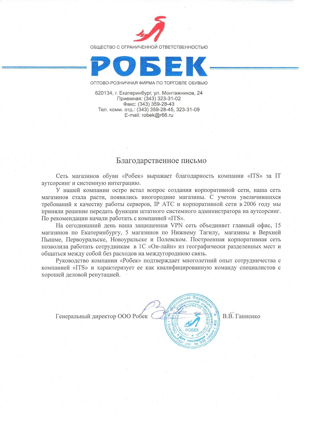 Электронный адрес дата-центра г.москва купить внешнюю видеокарту к ноутбуку samsung